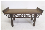 Hardwood display table, Rectangle, Style 15-31